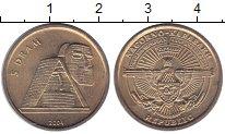 Изображение Монеты Нагорный Карабах 5 драм 2004 Латунь XF Памятник