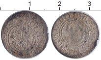 Изображение Монеты Польша 1 солид 0 Серебро VF