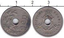 Изображение Монеты Бельгия 5 сантимов 1904 Медно-никель XF