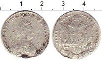 Изображение Монеты 1762 – 1796 Екатерина II 20 копеек 1785 Серебро VF