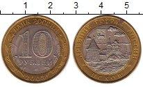 Изображение Монеты Россия 10 рублей 2003 Биметалл XF+ Древние  города  Рос