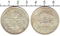 Изображение Монеты Венгрия 200 форинтов 1992 Серебро XF