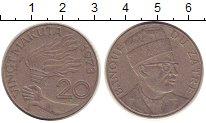 Изображение Монеты Конго Заир 20 макута 1973 Медно-никель XF-