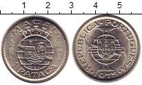 Изображение Монеты Китай Макао 1 патака 1975 Медно-никель UNC-