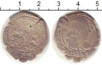 Изображение Монеты Франция 1/8 экю 0 Серебро F