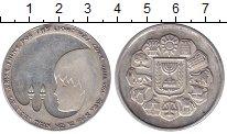 Изображение Монеты Израиль медаль 0 Серебро XF