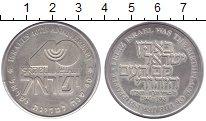 Изображение Монеты Израиль медаль 1988 Серебро Proof-