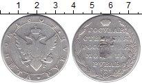 Изображение Монеты  1 рубль 1804 Серебро VF