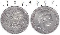 Изображение Монеты Германия 5 марок 1907 Серебро VF