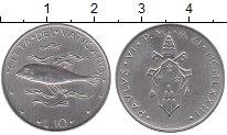 Изображение Монеты Ватикан 10 лир 1973 Алюминий UNC-