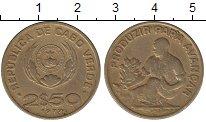 Изображение Монеты Кабо-Верде 2 1/2 эскудо 1977 Латунь XF