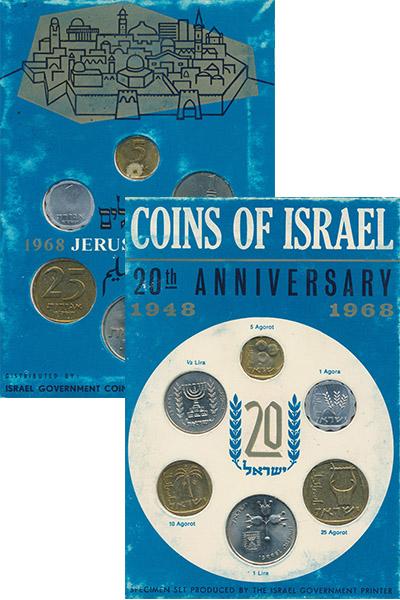 Изображение Подарочные наборы Израиль Набор 1968 года 1968  UNC- В набор входят шесть