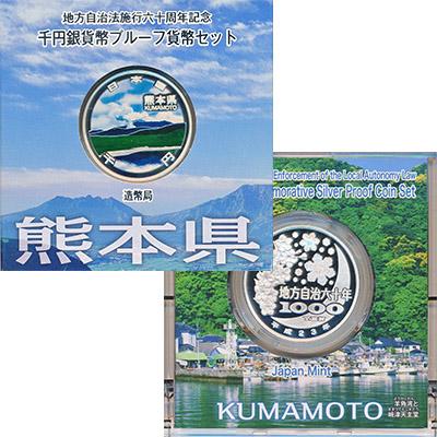 Изображение Подарочные монеты Япония Префектуры Японии 2011 Серебро Proof 1000 иеновая монета