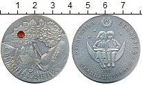 Изображение Монеты Беларусь 20 рублей 2005 Серебро UNC Симон-музыка