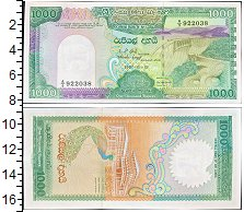 Изображение Боны Шри-Ланка 1000 рупий 1987  UNC