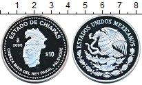 Изображение Монеты Мексика 10 песо 2006 Серебро Proof- Король Майя
