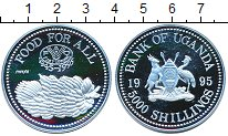 Изображение Монеты Уганда 5.000 шиллингов 1995 Серебро Proof ФАО
