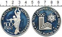 Изображение Монеты Венгрия 500 форинтов 1980 Серебро Proof- Олимпийские игры Лей