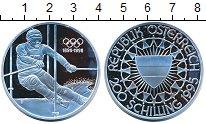 Изображение Монеты Австрия 200 шиллингов 1995 Серебро Proof