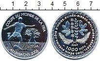 Изображение Монеты Гвинея-Бисау 1000 франков 2004 Серебро Proof-