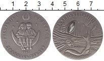 Изображение Монеты Беларусь 20 рублей 2005 Серебро UNC `Сказки.``Маленький