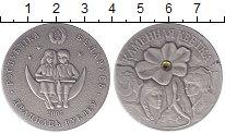 Изображение Монеты Беларусь 20 рублей 2005 Серебро UNC `Сказки.``Каменный ц
