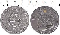 Изображение Монеты Беларусь 20 рублей 2007 Серебро UNC `Сказки.``Алиса в За