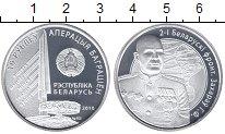 Изображение Монеты Беларусь 10 рублей 2010 Серебро Proof-