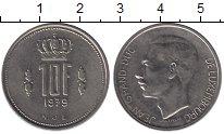 Изображение Дешевые монеты Люксембург 10 франков 1979 Медно-никель XF+