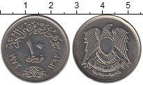 Изображение Дешевые монеты Египет 10 пиастр 1972 Медно-никель XF