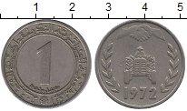 Изображение Дешевые монеты Алжир 1 динар 1972 Медно-никель VF+
