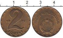 Изображение Барахолка Венгрия 2 форинта 1971 Медь XF