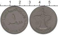 Изображение Дешевые монеты ОАЭ 1 дирхам 1973 Медно-никель XF-