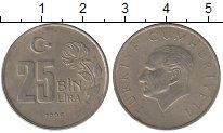Изображение Дешевые монеты Турция 25 лир 1995 Медно-никель VF+