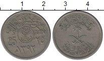Изображение Дешевые монеты Саудовская Аравия 25 халал 1972 Медно-никель XF-