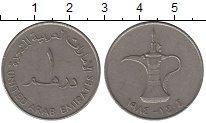 Изображение Дешевые монеты ОАЭ 1 дирхам 1984 Медно-никель XF-