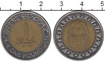 Изображение Дешевые монеты Египет 1 фунт 2007 Биметалл XF
