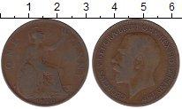 Изображение Барахолка Великобритания 1 пенни 1920 Медь VF+