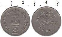 Изображение Барахолка Индия 2 рупии 1997 Медно-никель XF