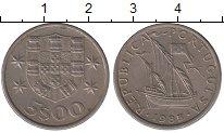 Изображение Дешевые монеты Португалия 500 эскудо 1985 Медно-никель XF