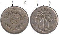 Изображение Дешевые монеты Ирак 50 филс 1975 Медно-никель XF-