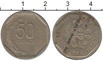 Изображение Дешевые монеты Перу 50 сентим 2006 Латунь-сталь VF