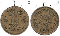Изображение Дешевые монеты Марокко 10 франков 1951 Латунь XF-