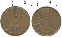 Изображение Барахолка Бельгия 5 франков 1986 Латунь