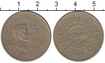 Изображение Дешевые монеты Филиппины 5 писо 2013 Латунь XF-