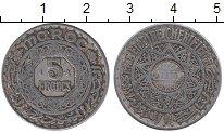 Изображение Дешевые монеты Марокко 5 франков 1951 Алюминий VF