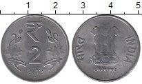 Изображение Барахолка Индия 2 рупии 2012 Сталь XF