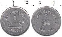 Изображение Дешевые монеты Непал 50 пайс 1994 Алюминий XF