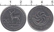 Изображение Дешевые монеты Грузия 20 тетри 1993 Сталь XF