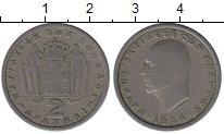 Изображение Дешевые монеты Греция 2 драхмы 1954 Медно-никель VF